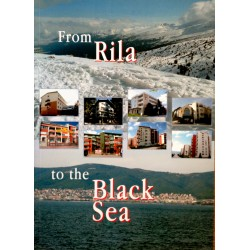 FROM RILA TO THE BLACK SEA