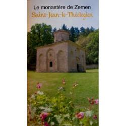 Le monastère de Zemen Saint-Jean-le-Théologien