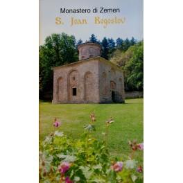 Monastero di Zemen S. Joan Bogoslov