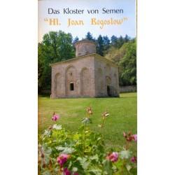 """Das Kloster von Semen """"Hl. Joan Bogoslow"""""""