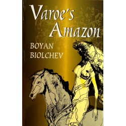 VAROE'S AMAZON