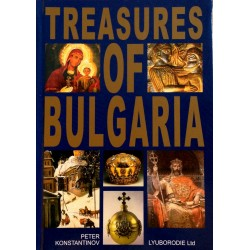TREASURES OF BULGARIA