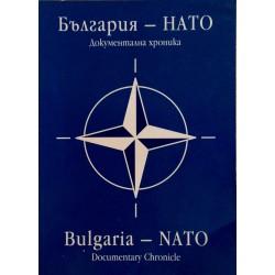 Bulgaria - NATO