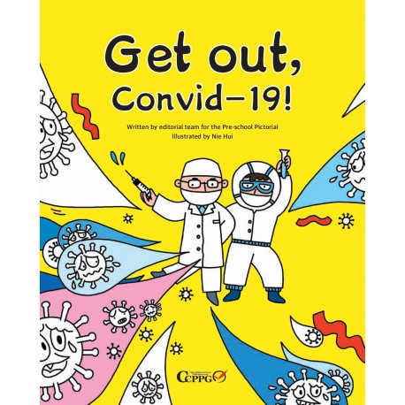 GET OUT, CONVID-19 - Free E-book Introduces the self-protection measures for